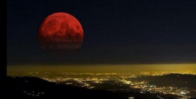 Imágenes De Luna Roja cielo