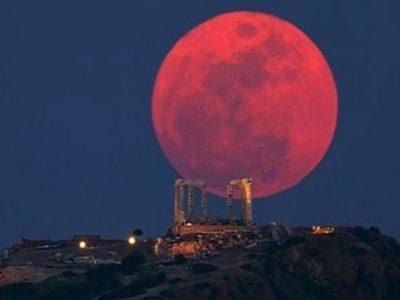 Imágenes De La Luna Sangrienta monumento